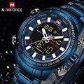 Часы NAVIFORCE мужские  спортивные  водонепроницаемые  кварцевые  светодиодные  цифровые