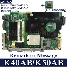 цена на KEFU Laptop motherboard for ASUS K50AB K40AB K50AD K40AD K50AF K40AF 100% Test original mainboard with Free CPU(CPU randomly)