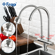 Frap Kitchen Faucet 304 stainless steel Dual Handle Single Hole Kitchen Mixer Sink Tap Kitchen Single Cold Water Faucet Y40097 все цены