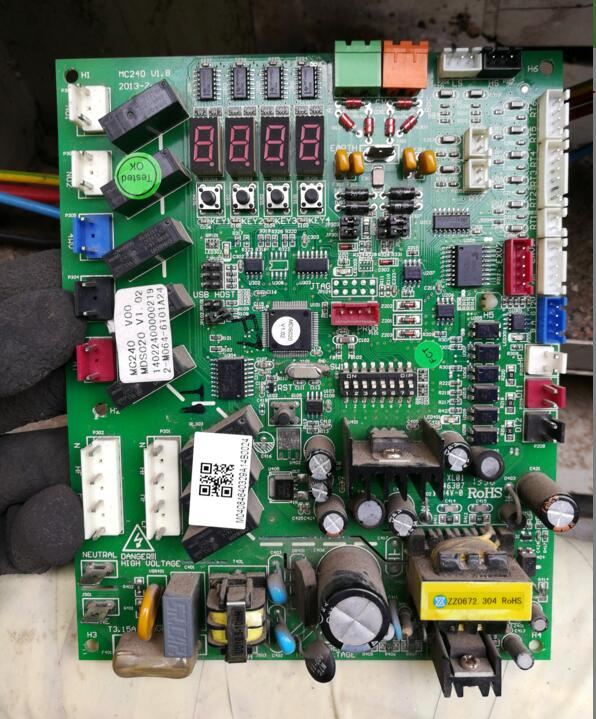 MC240 V04 MDS010V1 E346387 Good Working Tested