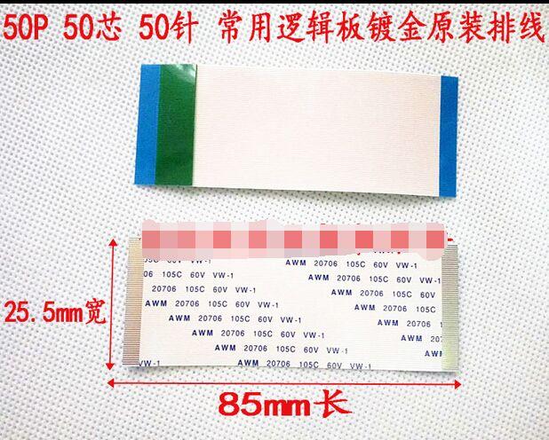 1pcs Good Working New Original E129545 AWM 20861 A 105C 60V 50P Long 85mm
