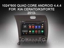 Android 4.4 Car Gps Dvd FIT KIA CERATO K3 FORTE 2013 2014 2015- Stereo Navigator Radio Head Unit Wifi Autoradio Audio 3G MAP FM