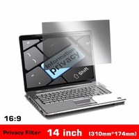 Amzdeal 14 Inch Privacy Filter Screen Protector Film For 16 9 Laptop 12 3 16 Wide