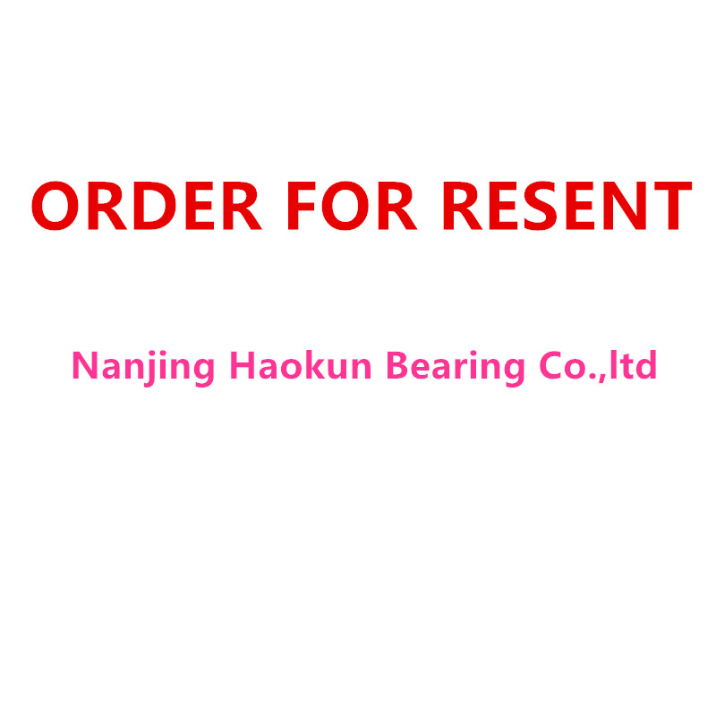 ORDER FOR RESENT