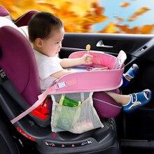 Автомобильный коврик для хранения детских сидений, Oxford, регулируемый органайзер для еды, молока и напитков, подставка для телефона, аксессуары для интерьера