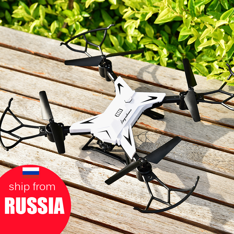 RC Helicopter KY601S Professional Drone with Camera HD 1080P WIFI FPV Quadcopter Drone Toys for Kids 15 Minutes Playing Time