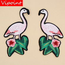 VIPOINT embroidery big flamingo patches bird badges applique for clothing XW-153