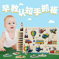 New Kids Animals Wooden Puzzle Baby Educational Toys Games Picture Jigsaw Puzzles Toys for Children Gifts Hand Catching Board