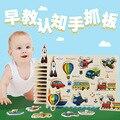 New Kids Imagen Juegos Rompecabezas Animales Rompecabezas De Madera Juguetes Educativos Para Bebés Juguetes para Niños de Regalos Mano Captura Tablero