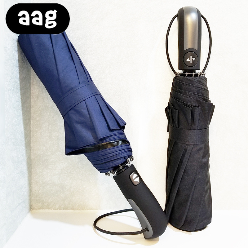 AAG New Fully automatic Three Folding Male Commercial Compact Large Strong Frame Windproof 10Ribs Gentle Black Umbrellas in Umbrellas from Home Garden