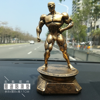 World Cup bodybuilding trophy Fitness muscle male dumbbell Hercules sculpture Gray silver Car interior decoration