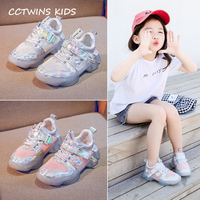 Kids Sparkly Shoes 2019 Autumn Fashion Girls Clearance White Shoes For Baby Boys Sports Sneakers Children Casual Trainers FS2860
