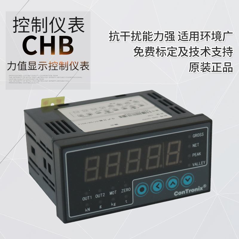 Force Sensor CHB Display Instrument / Weighing Sensor / Pressure Digital Display Instrument /S Tension Sensor xmt digital display adjusting instrument xmtd 1301