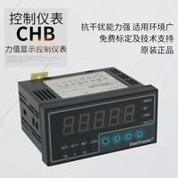 Force Sensor CHB Display Instrument Weighing Sensor Pressure Digital Display Instrument S Tension Sensor