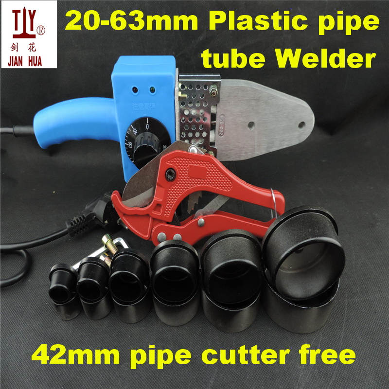 Free Shipping AC 220/110V DN20-63mm Ppr, Ppr Pipe Plastic Pipe Welding Ppr Temperature Control Plastic Welder With Tube Scissors