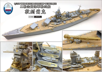 Modelo de montaje 1/350 número 86506 juguetes de hoja de etch de barco