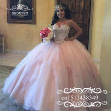 Light Pink Tulle Quinceanera Dresses With Silver Beads 2019 Ball Gown  Spaghetti Strap Long Sweet 16 1cf7fc24ef7c