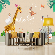 Custom 3d wallpaper cute cartoon animal childrens room wall - healthy and environmentally friendly silk waterproof material