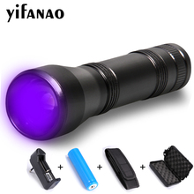 UV LED Flashlight UV Light LED Torch Light 395nm Ultra Violet Light Purple Lights 5 Mode Zoomable Blacklight by 18650 Battery 2016 new underwater diving flashlight 3x xpe uv led linterna buceo waterproof torch 395nm 400nm purple led flash light by 18650