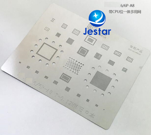 2pcs/lot For Iphone 6 6p ic chip BGA Stencil BGA Direct Heating Template 0.12mm Thickness, good quality not easily deformed