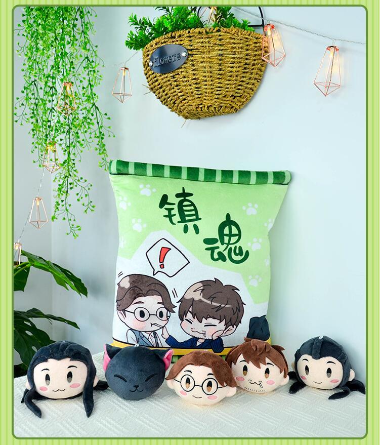 ZhenHun Zhao YunLan Shen Wei Zhu YiLong BL CP Anime Cosplay Party Dango mascotte jouet peluche et peluche dessin animé jeter oreiller poupée cadeaux