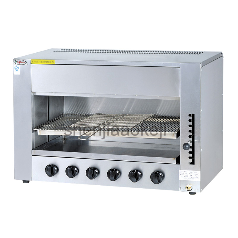 Stainless Steel GT-16 Commerical Gas infrared salamander grill oven machine of bbq infrared gas grill stove 1pc