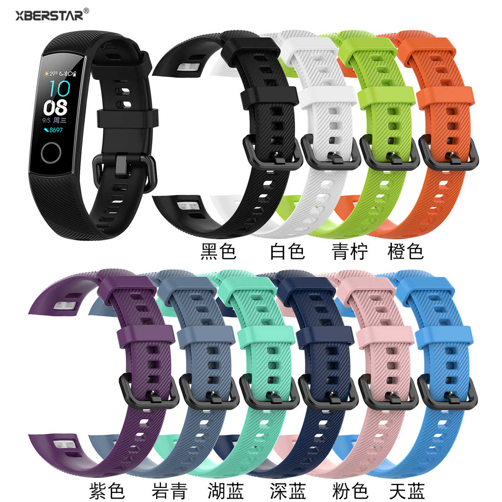 Replacement Wristwatch Band Bracelet Strap for Huawei Honor 4 Smart Watch Wrist Band Strap for Honor 4 Smart Bracelet