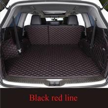 цены на For Infiniti JX 2011~2013 New Car Floor Trunk Carpet Rugs Mats Waterproof Automobile Accessories Custom Cargo Liner  в интернет-магазинах