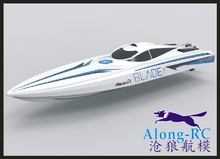 rc model Volantexrc Vector70 V792-2 Brushless High Speed Racing 45KM/H RC Boat ( PNP OR RTR 2.4GHz)