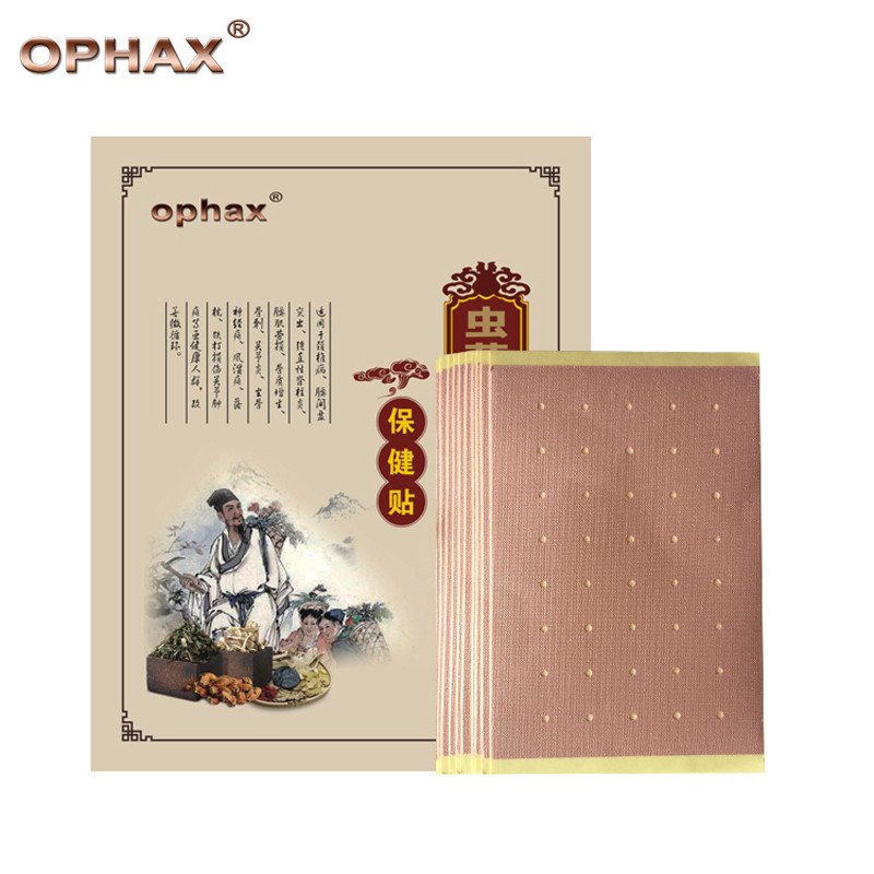 OPHAX 20Pcs/2Bags Chinese Pain Relief Patch for treat Lumbar joint back pain arthritis medical plasters Massage & Relaxation 2boxes 12 magnetic patch for hyperosteogeny medical massage patch treat osteoarthritis bone hyperplasia spondylosis herb plaster