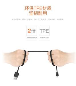 Image 2 - Câble dorigine Xiaomi micro usb câble court noir de données de synchronisation de charge pour redmi 2 s 3 s 4 4x5 plus 6 note pro 4 4x 5A 5 plus cordon