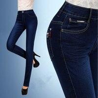 Plus Größe Dünne Jeans Frau Marke Jeans Hohe Taille Hosen 2017 Blau Elastische Lange Dünne dünne Hosen Für Frauen