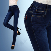 27 38 Size Women Straight Large Size Jeans High Waist Autumn 2016 Blue Elastic Long Skinny