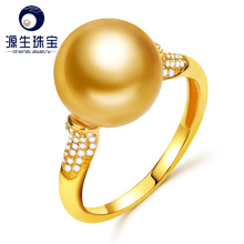 [YS] High Luster 18K Gold Ring 11-12mm Natural Golden South Sea Pearl Ring
