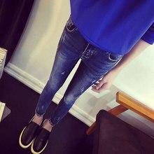 Новая коллекция весна и лето 2016 мода простые письма отбортовки девять брюки только джинсы