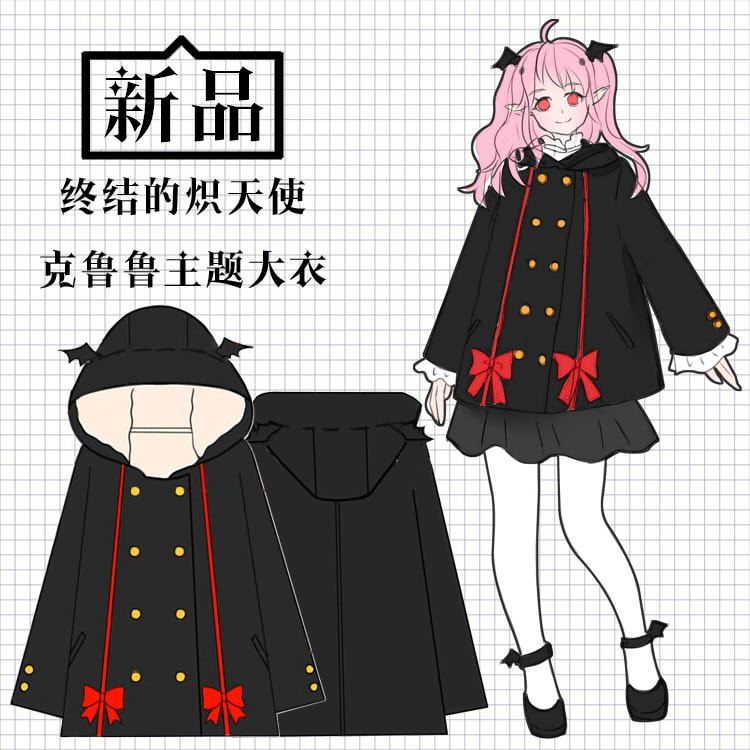 Anime Seraph of the end Krul Tepes Hoodie Jacket Winter Fleece Coat Gothic Lolita Coat Outfit Warmth Top free shipping 2016 hot sell free shipping seraph of the end krul tepes pink long clip ponytail cosplay party wig hair