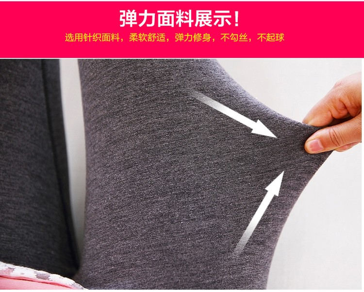 Women Clothing Leggings High Waist Leggings Maternity Clothes Winter Leggings Thickened Pregnant Women Trousers Warm Pants 2016 13