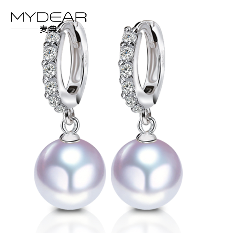 MYDEAR Hoop Earrings Vintage Earrings Farmed 9.5-10mm White High Luster Round Freshwater Pearl Earrings,Women Best Gift silver vintage flower pattern plain round hoop earrings