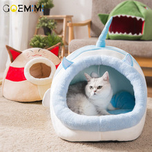 Cat Bed Pet Cave Sleeping Lovely Shape Dog Kennel Cats House for pet products cama para gato house cats