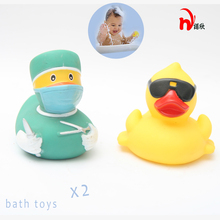 Cute Baby rattle Bath toy Squeeze animal Rubber duck BB Bathing water Race Squeaky Yellow Duck 2pcs