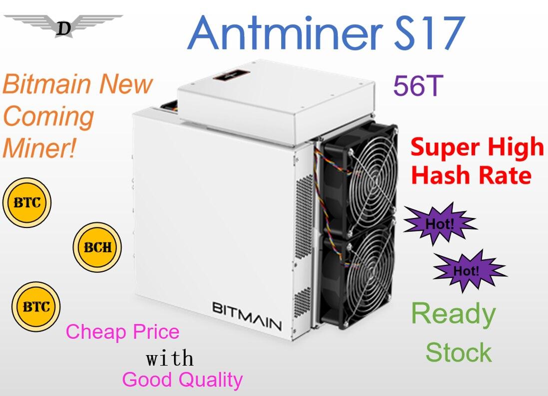 macchina generatore bitcoin