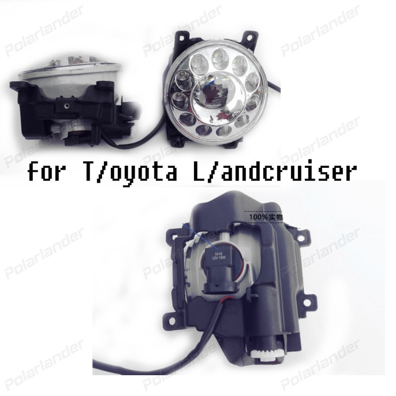 hot sales Car styling for T/oyota L/andcruiser F/J200 LC200 Not with fog cover 2012 - 2015 daytime running lights auto lamp