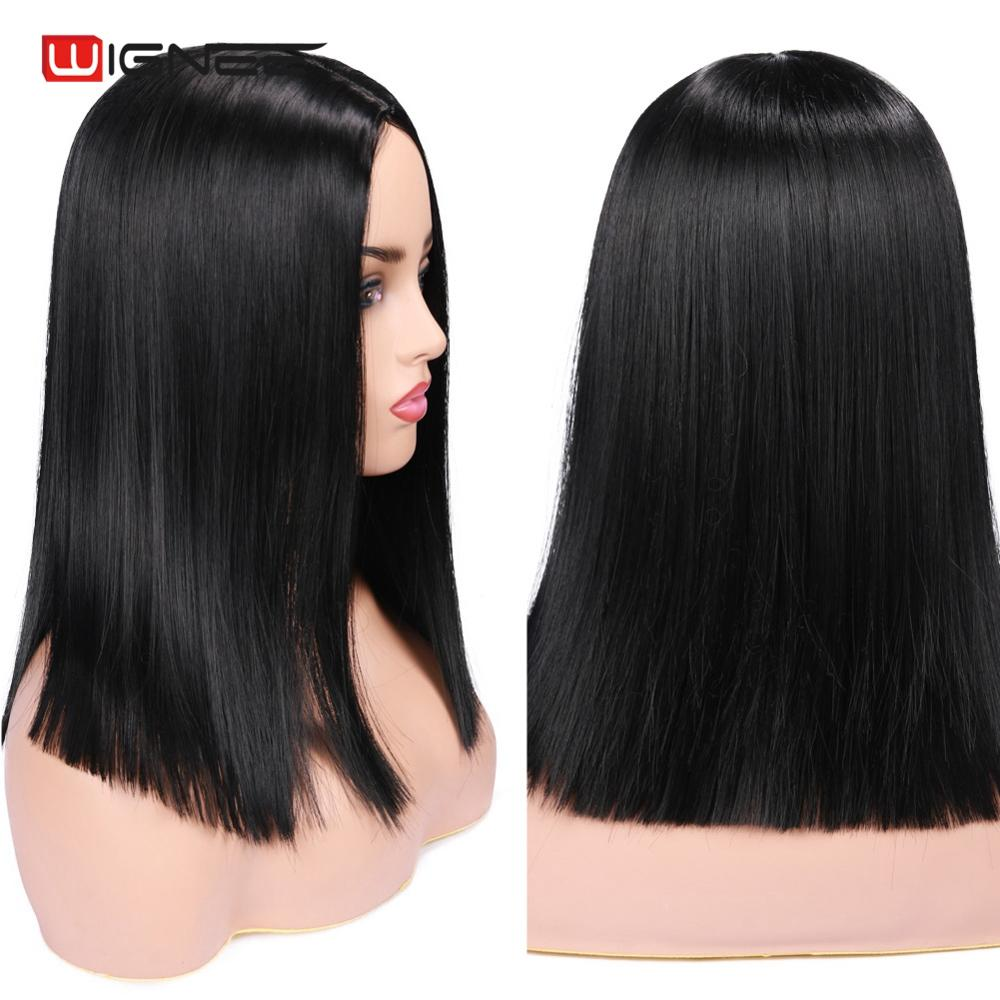 Wignee Natural Black <font><b>Short</b></font> Straight Hair Synthetic <font><b>Wigs</b></font> for Women Heat Resistant Glueless Yaki Hair <font><b>Pink</b></font>/Brown/Ash Blonde <font><b>Wig</b></font> image