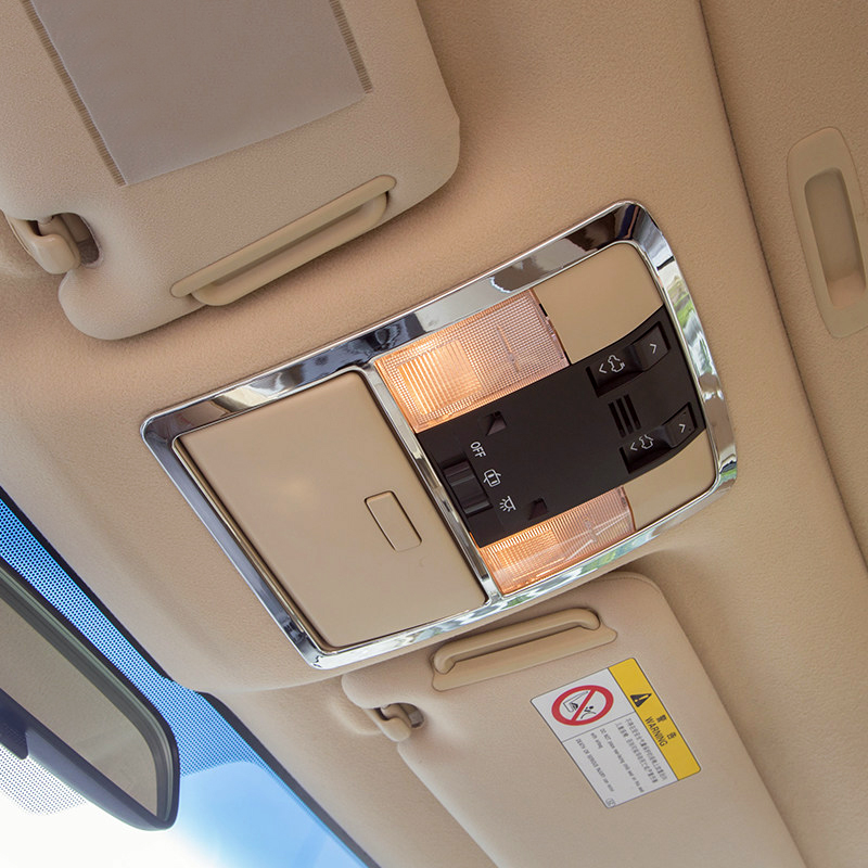 ABS Chromed Front Roof Dome Courtesy Lamp Cover Trim 1 PCS For Toyota Land Cruiser Prado J150 2010-2018