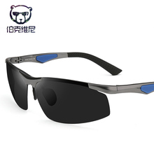 Male sports sunglasses polarized sunglasses hiking aluminum magnesium glasses EXIA AGENT-02