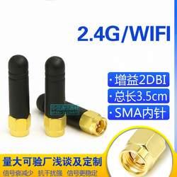 2,4G/Беспроводная SMA антенна мужской внутренний винт внутренняя игольчатая антенна короткие антенна трубчатая общая длина 3,5 см 2dbi