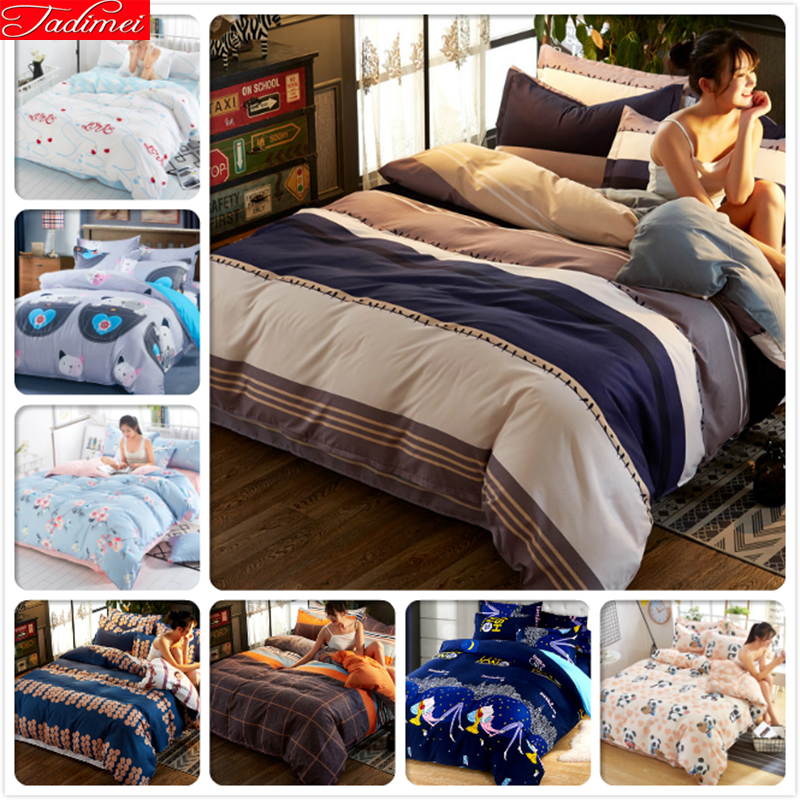 Stripe Duvet Cover Bedding Set Adult Couple Lover Soft ...