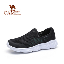 CAMEL Women's Shoes New Fashion Men and Women Shoes Mesh Cus