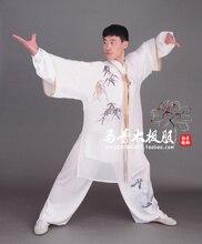 Customize Tai chi clothing Martial arts performance taiji outfit clothes kungfu uniform for women men children boy girl kids