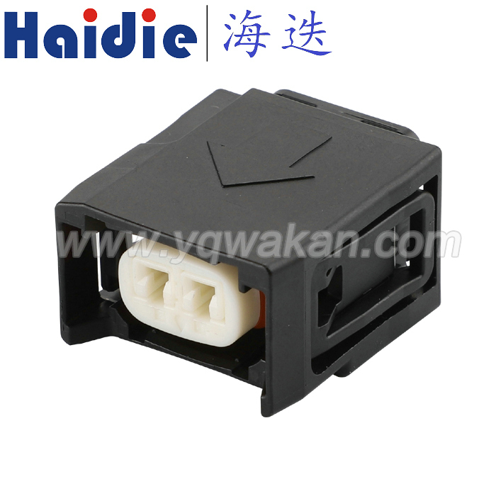 Free Shipping 2sets 2pin Auto Elecric Waterproof Housing Plug Wiring Cable Connector 90980-12747